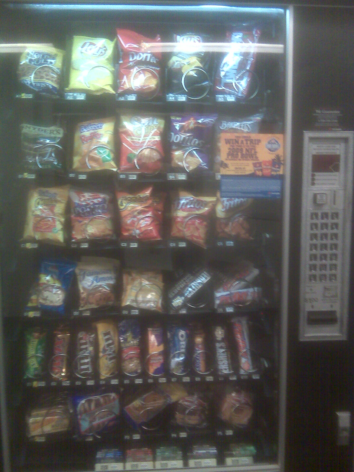 hospital vending machine